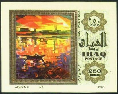 iraqi paintings miniture sheet