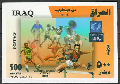 olympic games 2004 miniture sheet